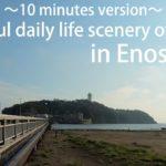 Beautiful daily life scenery of Japan in Enoshima ~10 minutes version~