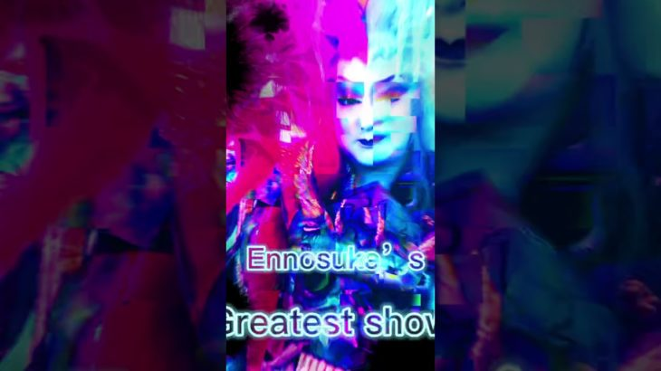 姫猿之助 Ennosuke's greatest show  歌舞伎 Japanese entertainment show Kabuki 2021年12月29日弁天町世界館にて
