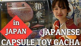 JAPANESE CAPSULE TOY GACHA!!!
