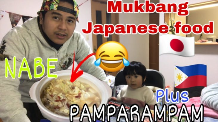 JAPANESE FOOD SA JAPAN  NABE/ A DAY IN LIFE/ PLUS PAMPARAMPAM /LAF TRIP/EPISODE 14