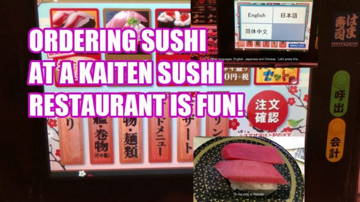 JAPANESE KAITEN SUSHI RESTAURANTS ARE SO EFFICIENT & FUN!!!!!!  with ENGLISH SUBTITLES