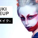歌舞伎メイク × アメリカ人モデル⁉︎ Japanese Kabuki Makeup × Transformation ArtMakeup 白塗りメイク + 芸術メイクで 驚きの 大変身メイク