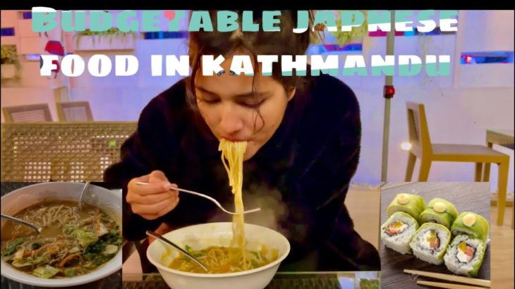 Japanese  restaurant in kathmandu | Food hunt with mom