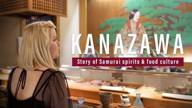 Kanazawa city vol.1 SAMURAI Spirits & Food Culture – Japan Cinematic Vlog