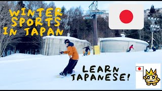Learn Japanese Vocabulary – Winter Sports in Japanese – Snowboard, Skiing in Japanese