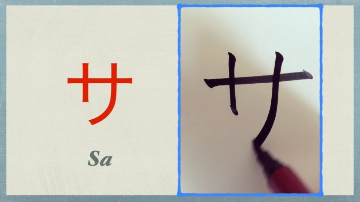 "Let's learn Japanese language!! ""KATAKANA""How to read katakana and stroke order."