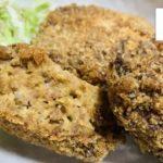 Mince Cutlet(ミンチカツ)Japanese food