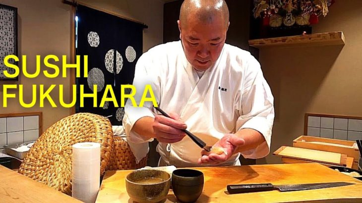 OMAKASE AT SUSHI FUKUHARA -Kawasaki,Kanagawa – July 2020 – Japanese Food [English Subtitles]