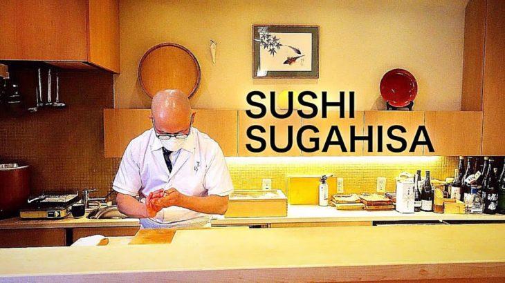 OMAKASE AT SUSHI SUGAHISA -Kawasaki,Kanagawa – December 2020 – Japanese Food [English Subtitles]