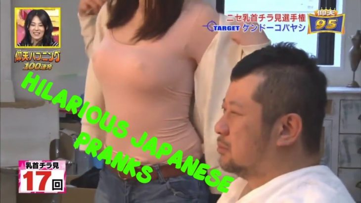 PRANKS | Hilarious Japanese Prank – Part 3