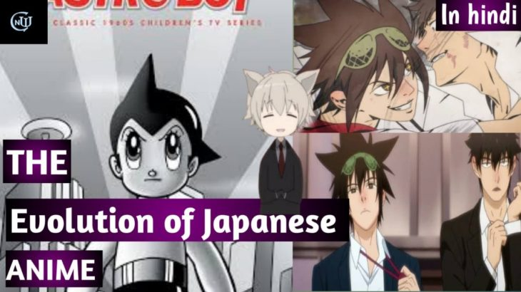 || THE EVOLUTION HISTORY OF JAPANESE ANIME ||CNW||
