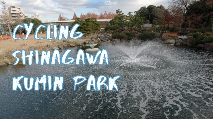 [Vlog] Cycling in Shinagawa Kumin Park with Autumn Leaves | Tokyo Sightseeing, Japan