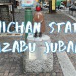 [Vlog] Kimichan Statue in Azabu Juban   Tokyo Sightseeing, Japan