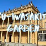 [Vlog] Kyu-Iwassakitei Garden with Autumn Leaves | Tokyo Sightseeing, Japan