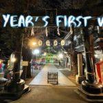 [Vlog] New Year's First Yushima Tenmangu (Tenjin) Shrine Visit | Tokyo Sightseeing, Japan