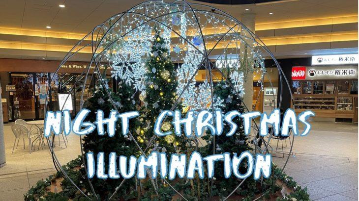 [Vlog] Night Christmas Illumination in Ochanomizu Sola City | Tokyo Sightseeing, Japan
