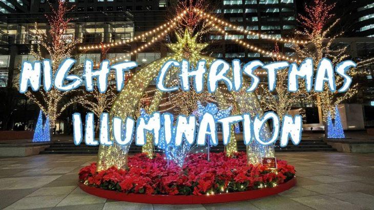 [Vlog] Night Christmas Illumination in Shinagawa and Osaki | Tokyo Sightseeing, Japan