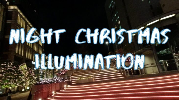 [Vlog] Night Christmas Illumination in Tokyo Midtown Hibiya | Tokyo Sightseeing, Japan
