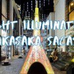 [Vlog] Night Illumination in Akasaka Sacas | Tokyo Sightseeing, Japan