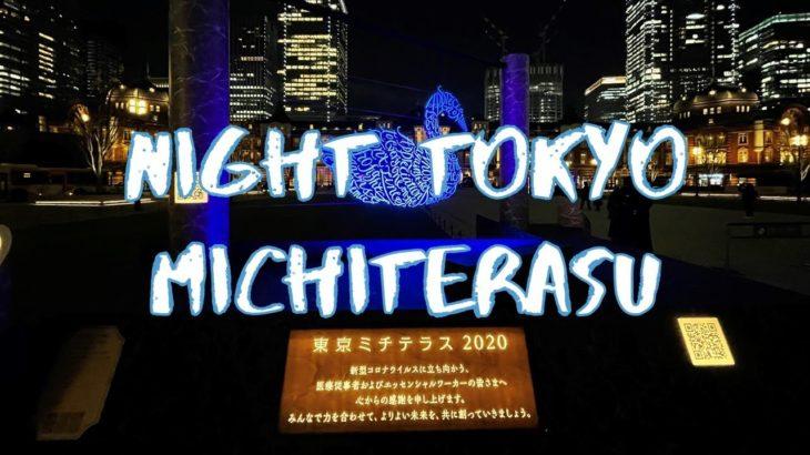 [Vlog] Night Tokyo Michiterasu | Tokyo Sightseeing, Japan