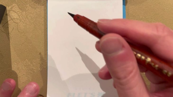 Ethan – How to write Your Name in Japanese Hiragana,Katakana and Kanji