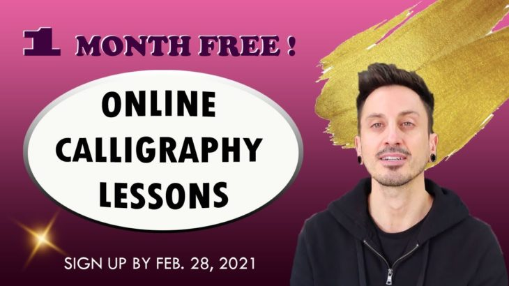 Free Japanese Calligraphy for 1 Month