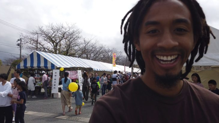 Japanese Food Festival + Contest