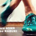 タップダンス|外郎売/ういろううり Japanese KABUKI line♪ #Shorts