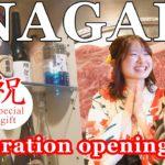 "Japanese food.New store opening celebration! Sake and chicken shop ""Inagaki"""