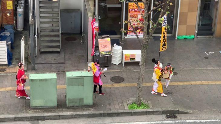 Japanese style   Japanese food promotion   2021