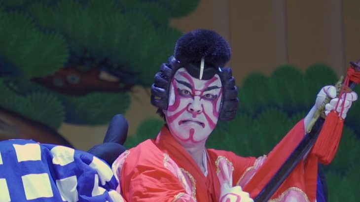 "Nakatsugawa, Introduced by Local Kabuki Actors""ACT4 Town of Local Kabuki , Nakatsugawa"""