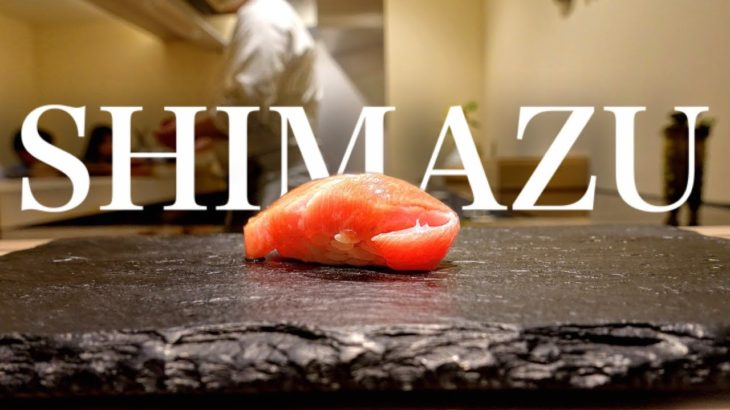 OMAKASE AT SUSHI SHIMAZU -Shirokane Takanawa,Tokyo – January 2021 – Japanese Food [English Subtitles