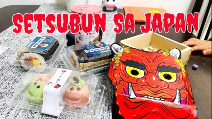 SETSUBUN IN JAPAN   JAPANESE CULTURE   JANE HIGURASHI