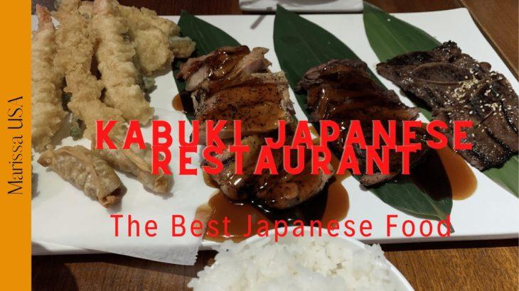 Town Square Kabuki Japanese Restaurant