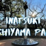 [Vlog] Athlete Handprint Monument in Inatsuki Nishiyama Park   Tokyo Sightseeing, Japan