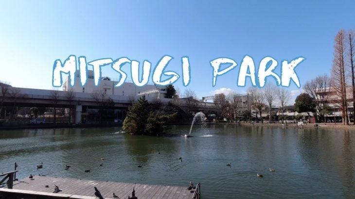 [Vlog] Mitsugi Park | Tokyo Sightseeing, Japan