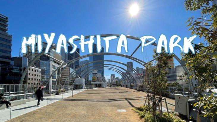 [Vlog] Miyashita Park | Tokyo Sightseeing, Japan