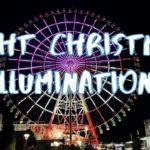 [Vlog] Night Christmas Illumination in Odaiba | Tokyo Sightseeing, Japan