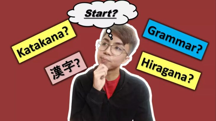 Watch this before learning Japanese. (Tagalog)