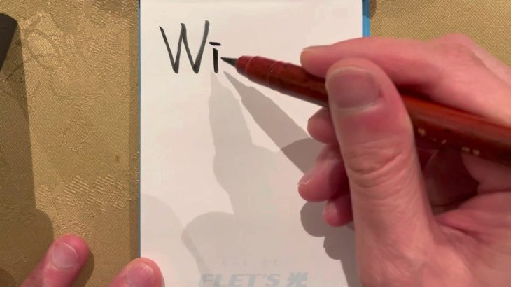 William – How to write Your Name in Japanese Hiragana,Katakana and Kanji