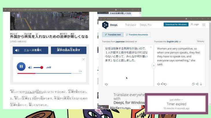 learning japanese~~