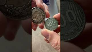 1960's Era 100 Yen Coin Last Circulating Japanese Silver Coin, A Lesson In Inflation