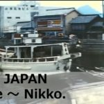 1965, Japan. Go on a domestic trip from Ehime sightseeing to Nikko Toshogu. Vintage car.