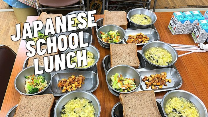 5 Days of Japanese School Lunch | Food, Nutrition & Culture