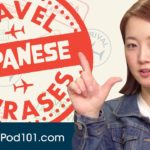 All Travel Phrases You Need in Japanese! Learn Japanese in 80 Minutes!