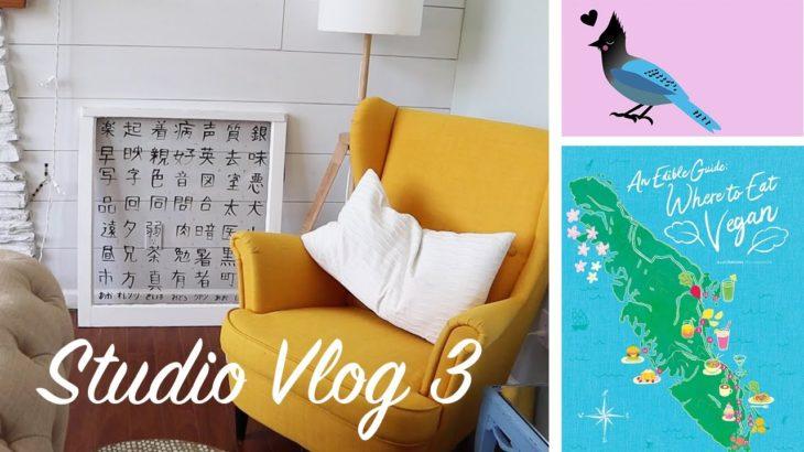 Artist Studio Vlog 3: Learning Japanese + Kanji DIY Study Tool, After Effects & Vegan Food Illo Map