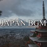 Beautiful Japanese Best  Music🗻| Relaxing Music | Sleep Music  | For traditional Japanese culture