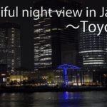 Beautiful night view in Japan ~Toyosu~
