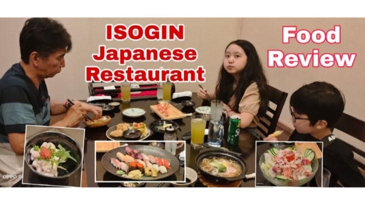 Food Review @ #Isogin Japanese Restaurant | First time kong kumain ng itlog ng lalaking isda OMG!