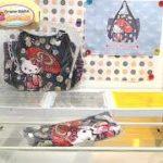 Got [Hello Kitty – Japanese Pattern Big Balloon Tote Bag (Kabuki)]!!